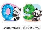 set of cute baby panda bears... | Shutterstock .eps vector #1110452792
