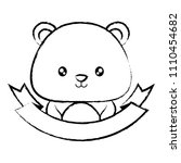 cute animals design | Shutterstock .eps vector #1110454682
