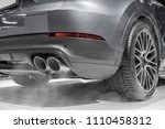 close up of double chrome...   Shutterstock . vector #1110458312