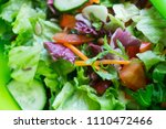 fresh mixed salad with... | Shutterstock . vector #1110472466