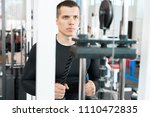 young man working out with... | Shutterstock . vector #1110472835
