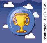video game design | Shutterstock .eps vector #1110474035