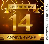 realistic fourteen years...   Shutterstock .eps vector #1110480152