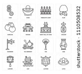 set of 16 icons such as lotus ...