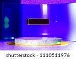 golden minus icon on the marble ... | Shutterstock . vector #1110511976