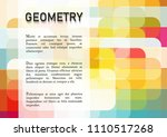 abstract geometric background... | Shutterstock .eps vector #1110517268