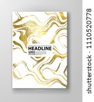 gold and white marbling texture ... | Shutterstock .eps vector #1110520778