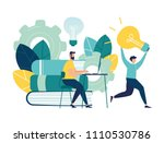 vector illustration  stealing... | Shutterstock .eps vector #1110530786