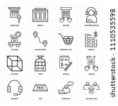 set of 16 icons such as... | Shutterstock .eps vector #1110535598
