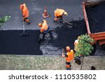 street resurfacing. fresh... | Shutterstock . vector #1110535802