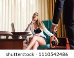 woman put finger on lips and... | Shutterstock . vector #1110542486