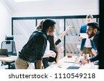 team of multicultural... | Shutterstock . vector #1110549218