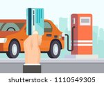 cartoon illustration man hand... | Shutterstock .eps vector #1110549305