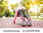 young fitness woman doing plank ... | Shutterstock . vector #1110549398
