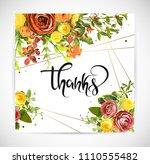 wedding floral template invite  ...   Shutterstock .eps vector #1110555482