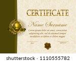 elegant template of diploma... | Shutterstock .eps vector #1110555782