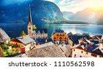 scenic view of famous hallstatt ... | Shutterstock . vector #1110562598