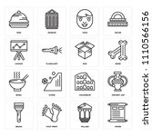 set of 16 icons such as paper ...