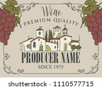 vector wine label with... | Shutterstock .eps vector #1110577715