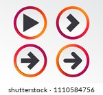 arrow icons. next navigation... | Shutterstock .eps vector #1110584756
