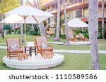 spa loungers at the tropical... | Shutterstock . vector #1110589586