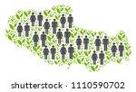 people population and eco tibet ... | Shutterstock .eps vector #1110590702