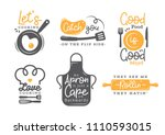 set of cooking quotes label ... | Shutterstock .eps vector #1110593015
