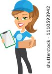 delivery girl courier woman... | Shutterstock .eps vector #1110593942