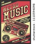 retro boombox music tape... | Shutterstock .eps vector #1110594098