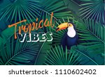 vector summer tropical... | Shutterstock .eps vector #1110602402