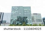 boston  massachusetts   june 9  ...   Shutterstock . vector #1110604025