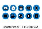 video movie vod streaming... | Shutterstock .eps vector #1110609965