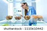 portrait of female standing... | Shutterstock . vector #1110610442