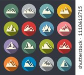 mountains icon set | Shutterstock .eps vector #1110613715