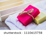 homemade soaps colorful on the... | Shutterstock . vector #1110615758