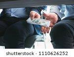 deal. influential rich...   Shutterstock . vector #1110626252