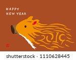 wild boar illustration for new... | Shutterstock .eps vector #1110628445