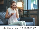 emergency call. concerned... | Shutterstock . vector #1110632192