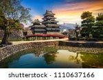 matsumoto castle with... | Shutterstock . vector #1110637166