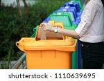 a woman dump a plastic bottle... | Shutterstock . vector #1110639695