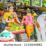 colorful garden ornaments at a... | Shutterstock . vector #1110644882