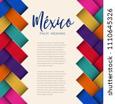 traditional colorful mexican... | Shutterstock .eps vector #1110645326