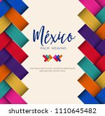 traditional colorful mexican... | Shutterstock .eps vector #1110645482