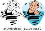 a smiling man enjoys a dip in... | Shutterstock .eps vector #1110645662