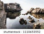 landscape photograph of a small ...   Shutterstock . vector #1110653552