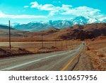 landscape with beautiful empty... | Shutterstock . vector #1110657956