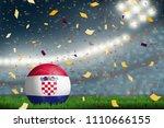 croatia soccer ball on field in ... | Shutterstock .eps vector #1110666155
