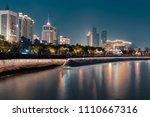 beautiful night view of qingdao ... | Shutterstock . vector #1110667316