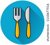 illustration of fork and table... | Shutterstock .eps vector #1110677516