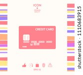 credit card icon | Shutterstock .eps vector #1110683915